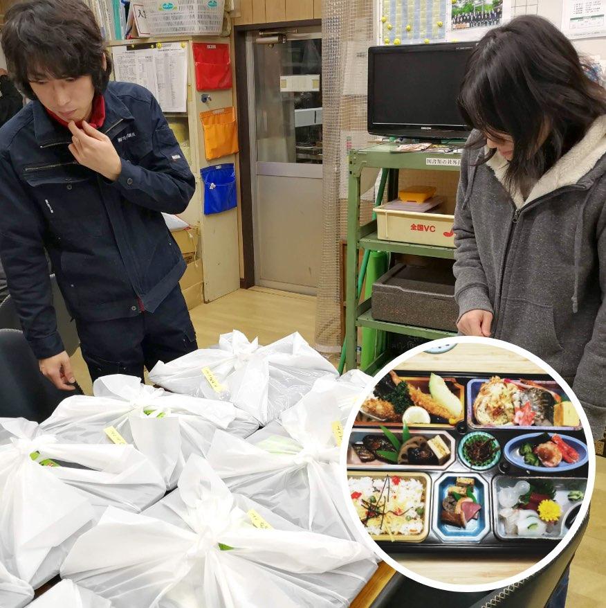 忙しい日々でも栄養が取れるよう、豪華なお弁当が配布されました!