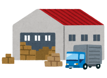 工場・倉庫の荷捌きを改善しよう
