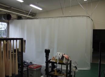 バット塗装室間仕切カーテン工事
